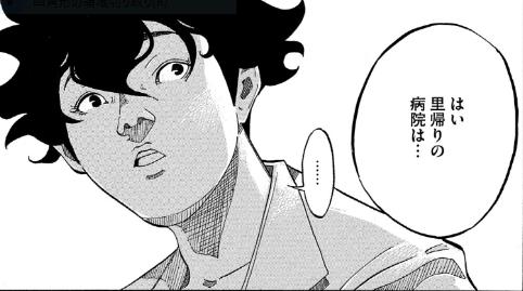 【漫画】コウノドリ【第264話】のネタバレ・感想!信頼して送った紹介状