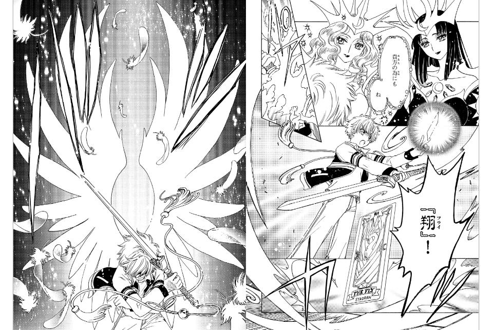【漫画】カードキャプターさくら クリアカード編【第27話】のネタバレ・感想!