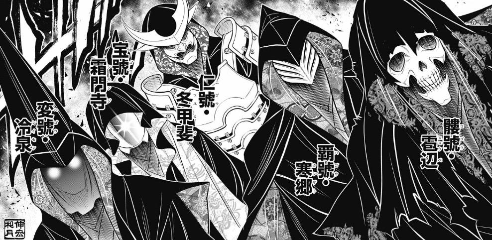 るろうに剣心北海道編【第15話】のネタバレ・感想!
