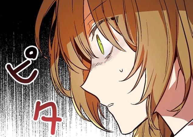 彼女が侯爵邸に行った理由【第45話】のネタバレ・感想!