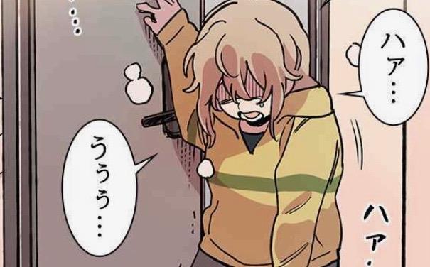 世紀の悪女【第10話】のネタバレ・感想!