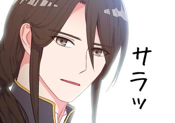 皇子よ そなたの願いを叶えよう【第22話】のネタバレ・感想!