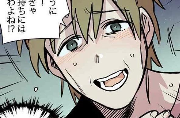 世紀の悪女【第19話】のネタバレ・感想!