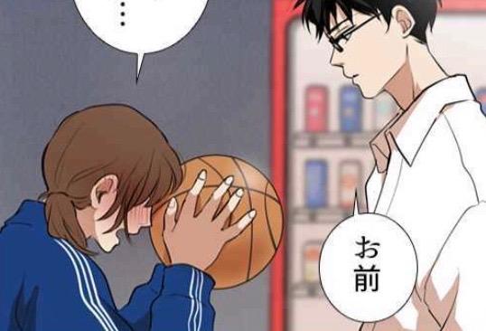スクエアパス【第6話】のネタバレ・感想!