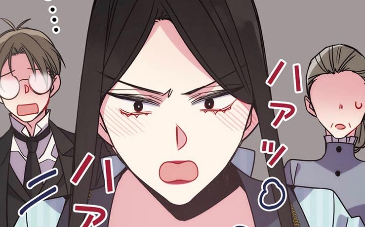 アデライド【第35話】のネタバレ・感想!