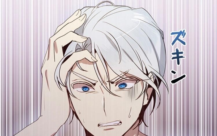 冷血公爵の心変わり【第7話】のネタバレ・感想!