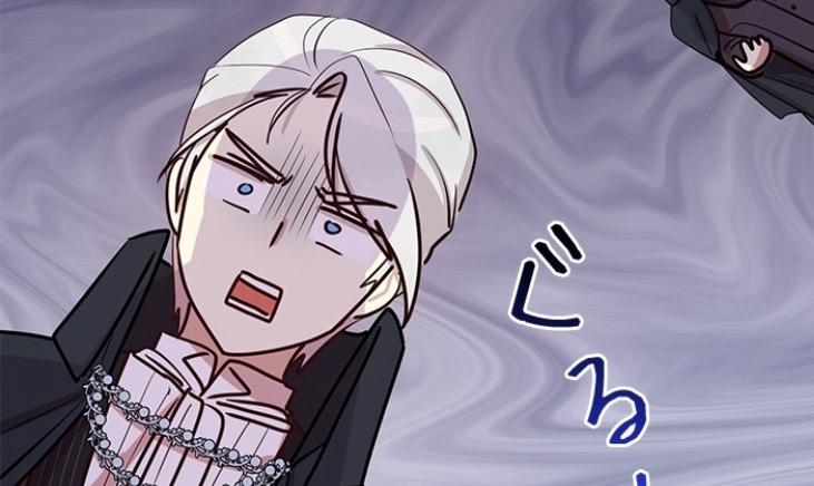 冷血公爵の心変わり【第15話】のネタバレ・感想!
