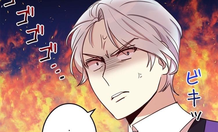 冷血公爵の心変わり【第24話】のネタバレ・感想!