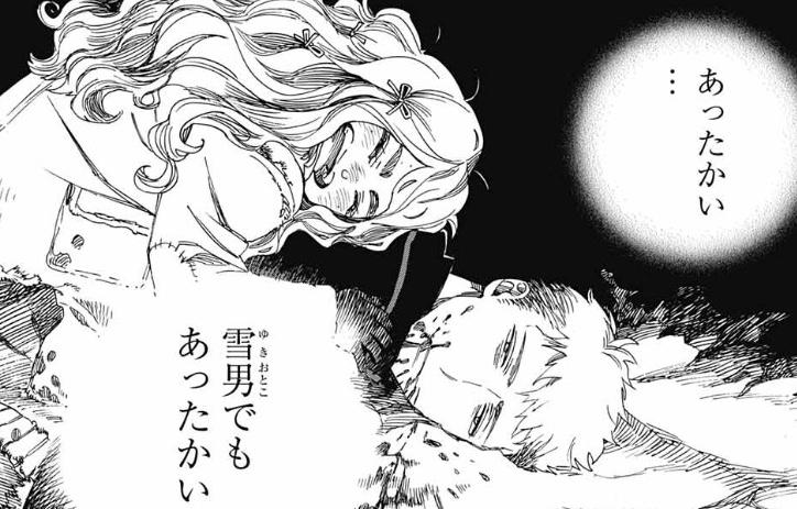 青の祓魔師【第118話】のネタバレ・感想!