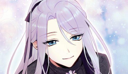 よくあるファンタジー小説で崖っぷち妃として生き残る【第44話】のネタバレ・感想!