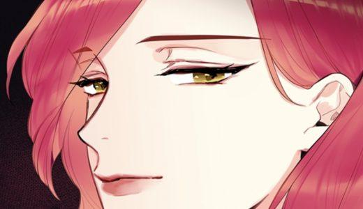 よくあるファンタジー小説で崖っぷち妃として生き残る【第45話】のネタバレ・感想!
