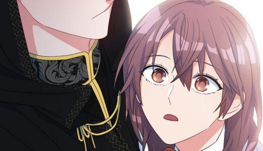 皇子よ そなたの願いを叶えよう【第57話】のネタバレ・感想!