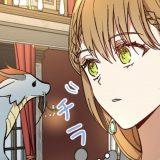 彼女が公爵邸に行った理由【第95話】のネタバレ・感想!
