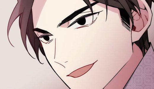 アデライド【第66話】のネタバレ・感想!