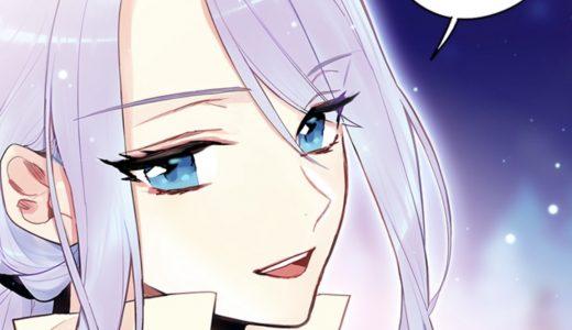 よくあるファンタジー小説で崖っぷち妃として生き残る【第50話】のネタバレ・感想!