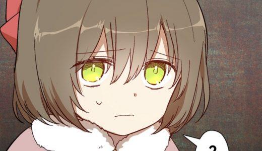 彼女が公爵邸に行った理由【第98話】のネタバレ・感想!