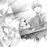 この音とまれ!【第95話】のネタバレ・感想!