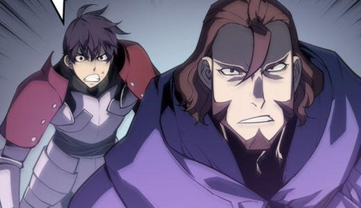 ピッコマ|テムパル〜アイテムの力〜【第5話】のネタバレ・感想!