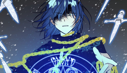 ピッコマ|大魔法師の娘【第12話】のネタバレ・感想!