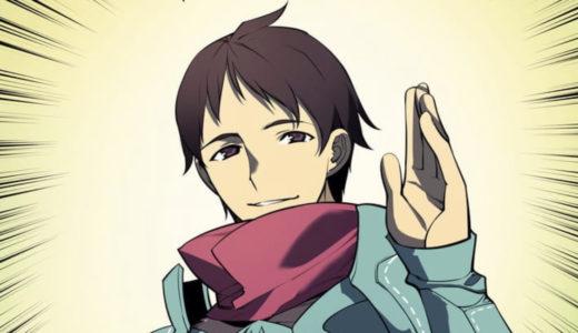 ピッコマ|テムパル〜アイテムの力〜【第18話】のネタバレ・感想!