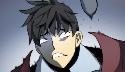 ピッコマ|テムパル〜アイテムの力〜【第7話】のネタバレ・感想!