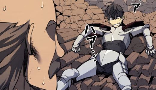 ピッコマ|テムパル〜アイテムの力〜【第10話】のネタバレ・感想!