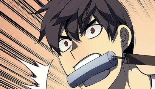 ピッコマ|テムパル〜アイテムの力〜【第24話】のネタバレ・感想!