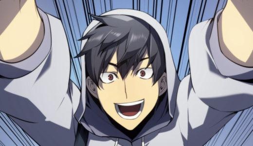 ピッコマ|テムパル〜アイテムの力〜【第31話】のネタバレ・感想!