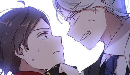 冷血公爵の心変わり【第78話】のネタバレ・感想!