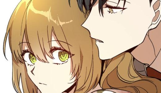 彼女が公爵邸に行った理由【第127話】のネタバレ・感想!