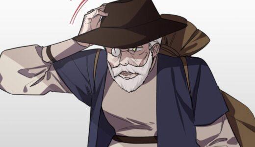 ピッコマ|大魔法師の娘【第44話】のネタバレ・感想!