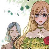 ピッコマ|影の皇妃【第20話】のネタバレ・感想!