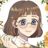 ピッコマ|影の皇妃【第34話】のネタバレ・感想!