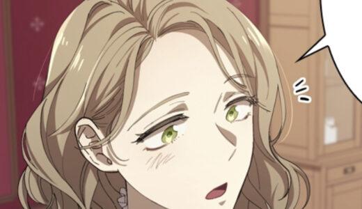ピッコマ|皇女、反逆者に刻印する【第5話】のネタバレ・感想!