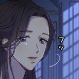 ピッコマ メイドとして生き残ります【第33話】のネタバレ・感想!