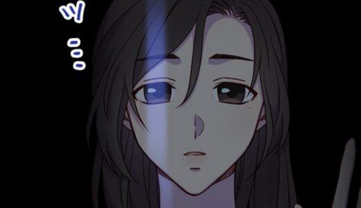 ピッコマ|メイドとして生き残ります【第35話】のネタバレ・感想!