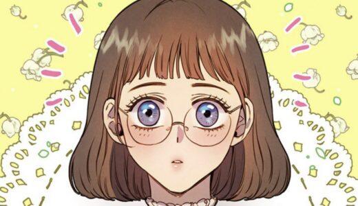 ピッコマ|影の皇妃【第38話】のネタバレ・感想!