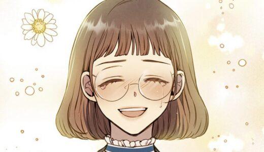 ピッコマ|影の皇妃【第49話】のネタバレ・感想!